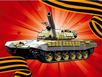 12046897.132.tank
